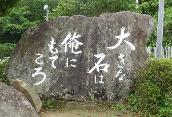 ホーム - 宇和島市立住吉小学校